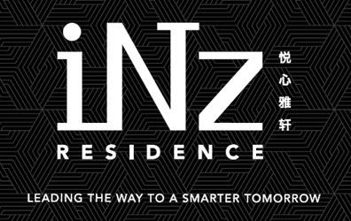 iNz Residence EC Logo